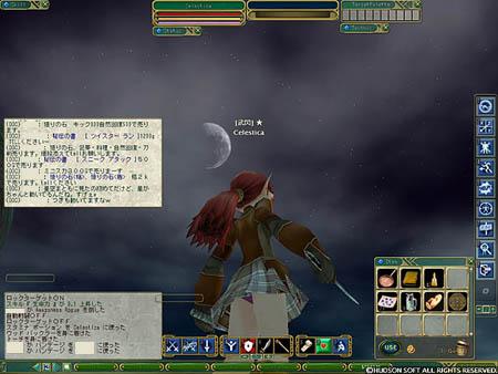 [MoE]月夜とCelestica